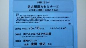 NEC_0181